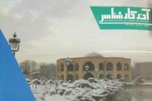 نخستین نشریه کانون کارشناسان رسمی دادگستری آذربایجانشرقی منتشر شد