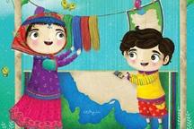 هفته ملی کودک با رویکرد عاشورایی برگزار می شود