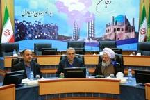اقدامات پس از انقلاب فقط به نام نظام جمهوری اسلامی است