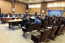 برگزاری انتخابات در اردبیل ، اعلام نتیجه در تهران