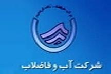 ارائه الگوی سیستمی در شرکت آب و فاضلاب استان زنجان