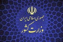 آذربایجانشرقی، استان برتر در حوزه امنیتی و انتظامی شناخته شد