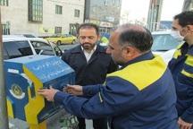 بیش از 48 میلیارد و 600 میلیون ریال صدقه در کرمانشاه جمع آوری شده است