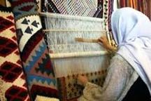 هرسین شهر ملی گلیم ثبت ملی شد