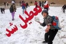 برخی مدارس استان مرکزی تعطیل شد