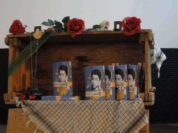 کتاب سرباز کوچک امام در جهرم معرفی شد