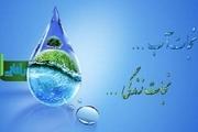 جهاد دانشگاهی اردبیل طرح ملی داناب را اجرا میکند