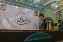 اجتماع بزرگ یوم الله 9 دی در دزفول برگزار شد