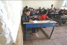 اکثر مدارس فرسوده کردستان همچنان استفاده می شوند