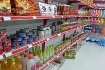 برای حفظ اشتغال استان یزد به سمت تاسیس صنایع غذایی بروید