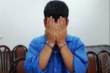 کلاهبردار 18 میلیارد ریالی پایتخت در مهران دستگیر شد