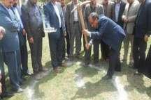 عملیات احداث خانه امید بازنشستگان نجف آباد آغاز شد