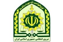 چند خبر کوتاه از نیروی انتظامی کرمان
