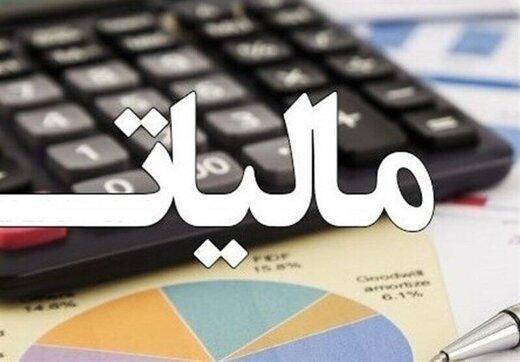 ۱۵ مهرماه، آخرین مهلت ارائه اظهارنامه مالیات برارزش افزوده دوره تابستان ۱۳۹۸