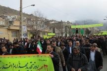 حضور مردم در راهپیمایی 22 بهمن مایه اقتدار و بالندگی ایران است