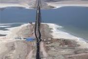 خاکریز دریاچه ارومیه روند تبخیر آب را شدت بخشیده است