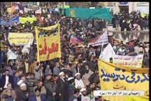 استاندار یزد: عظمت مردم در راهپیمایی 13 آبان ثابت شد