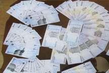 کشف نزدیک به 32 میلیون ریال چک پول تقلبی از جاعلان در لنگرود
