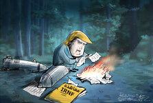 کاریکاتور/ ترامپ:بگذار تر و خشک با هم بسوزد!