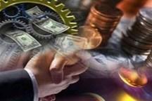 77 میلیون دلار سرمایه خارجی در البرز جذب شد