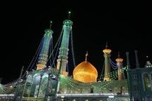پذیرایی فرهنگی آستان مقدس حضرت معصومه(س) از زائران نوروزی