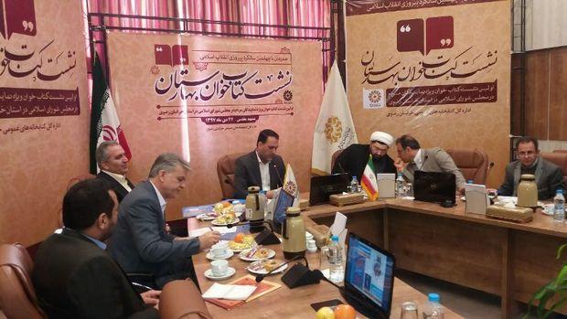 نشست کتابخوان بهارستان ویژه نمایندگان مجلس در مشهد برگزار شد