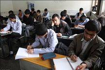 چالش های استقرار پایه دوازدهم در سال تحصیلی آینده