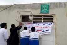 تعطیلی 30 واحد صنفی در قزوین به دلیل تخلفات بهداشتی