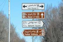 نصب 2 هزار و 500 تابلوی جدید راهنمایی و رانندگی در تبریز