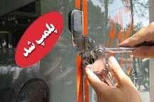 هشت شرکت حمل و نقل در جنوب کرمان پلمپ شد