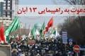 فراخوان آحاد مردم به راهپیمایی 13 آبان در مشهد