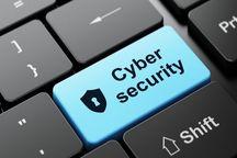 نخستین اطلس سایبری کشور در لرستان رونمایی شد