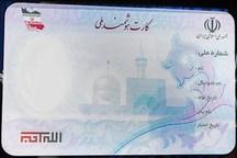 بیش از 1.1 میلیون نفر از جمعیت آذربایجان غربی کارت هوشمند ملی دریافت کرده اند