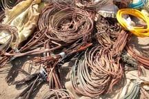 سه سارق حرفه ای کابل های برق در میاندوآب دستگیر شدند