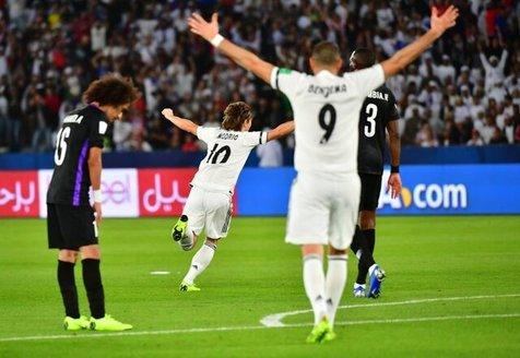 رئال مادرید باخت اما صعود کرد