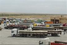صادرات پایانه مرزی ماهیرود 6 درصد رشد داشت