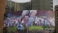 بیلبورد جنجالی میدان ولیعصر بازهم تغییر کرد+عکس