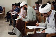 آزمون ورودی دکترای دانشگاه علوم اسلامی رضوی برگزار شد