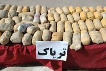 کشف  147کیلوگرم  مواد مخدر در میناب
