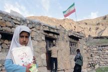 47 هزار بازمانده از تحصیل در سیستان و بلوچستان جذب می شوند