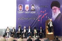 آیین گرامیداشت شهدای هفتم تیر در خرم آباد برگزار شد