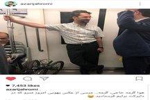 مترو سواری آذری جهرمی/ عکس