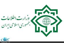 وزارت اطلاعات: عوامل اصلی اغتشاشات دو روز گذشته شناسایی و اقدام مناسب در حال انجام است