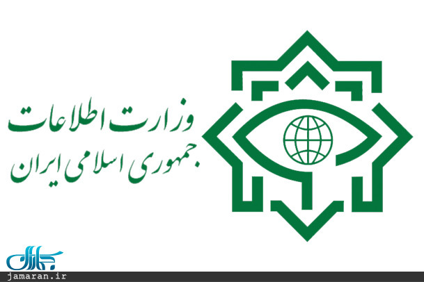 اطلاعیه وزارت اطلاعات در خصوص ضربه به شبکه نفوذ در سیستم بانکی و ارزی کشور