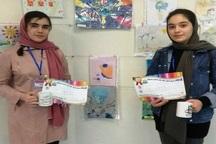 دانش آموزان مهابادی رتبه اول جشنواره نقاشی کشور را کسب کردند