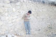 فرسش الیگودرز، روستایی که از کتاب اعتبار و آبرو گرفت