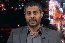 انصارالله یمن: عربستان روی تغییر قواعد درگیری حساب باز نکند/ اقدامات امارات را زیر نظر داریم