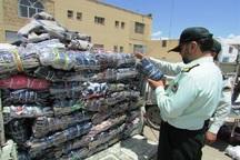لباس های قاچاق در قزوین کشف شد