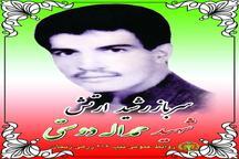 مراسم تشییع و وداع با شهید تازه تفحص شده در زنجان برگزار می شود