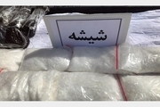 8 کیلوگرم شیشه از مسافر پرواز استانبول در  اصفهان کشف شد